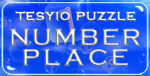 TESYIOPUZZLE「NUMBERPLACE」